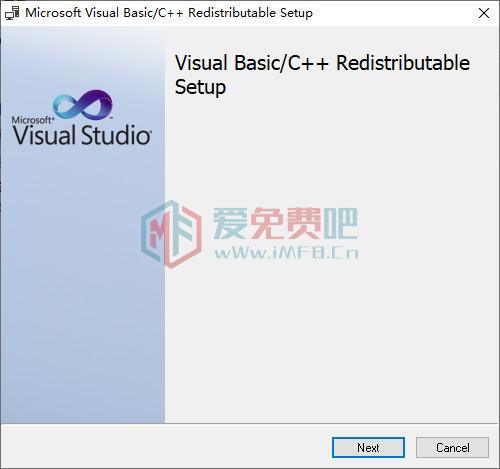 VisualCppRedist(VC运行库合集) 20201209 第1张