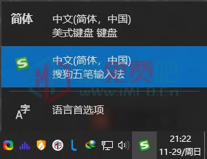 Win10改win7输入法切换使用习惯 win10输入法 第1张