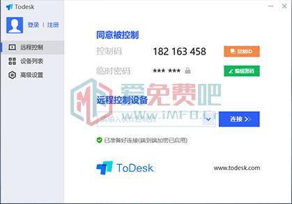 锅盖头软件_msedge_163417.png ToDesk2.0.1(Beta)-远程控制远程协助-强烈推荐 远程控制 远程协助 第1张