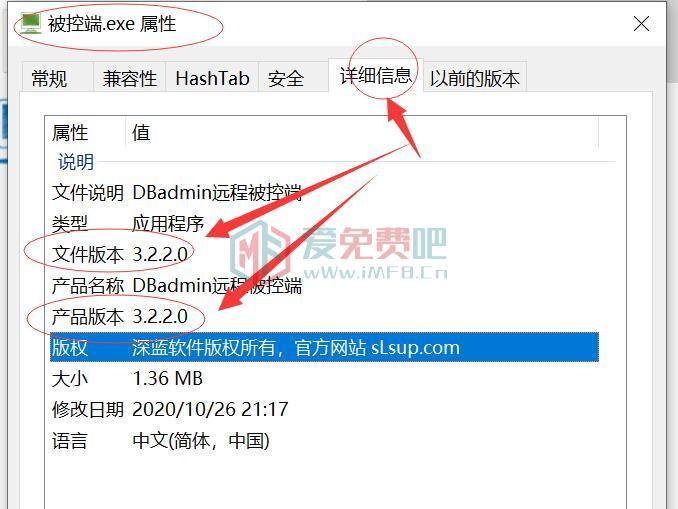 DBadmin深蓝远程控制V3.2使用及其简单的远程 第1张