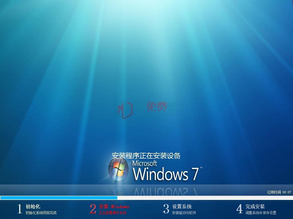 【系统Gho】windows7 SP1 X64位 纯净专业版 第1张