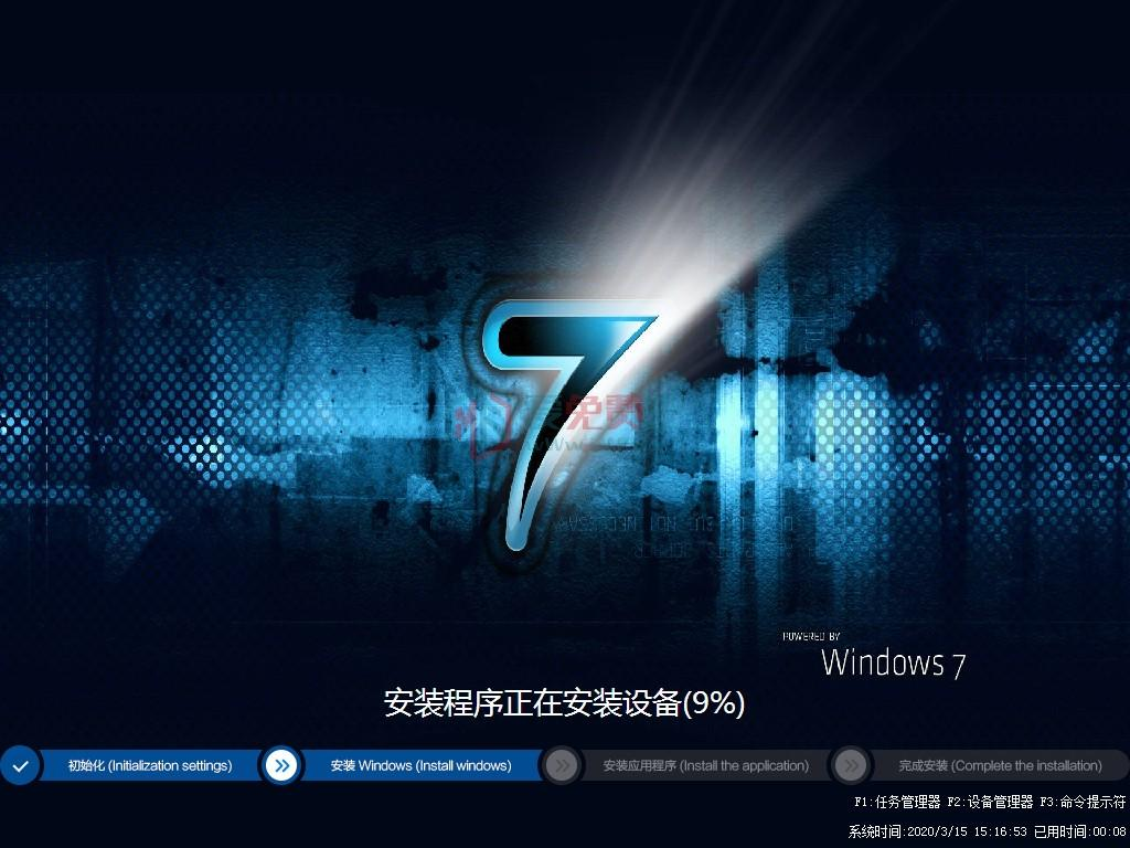 【系统Gho】 英特尔7/8/9/10/11代CPU专用WIN7 第1张
