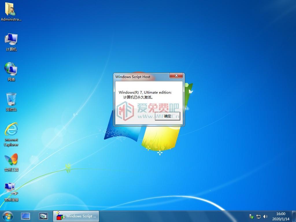 【系统Gho】 英特尔7/8/9/10/11代CPU专用WIN7