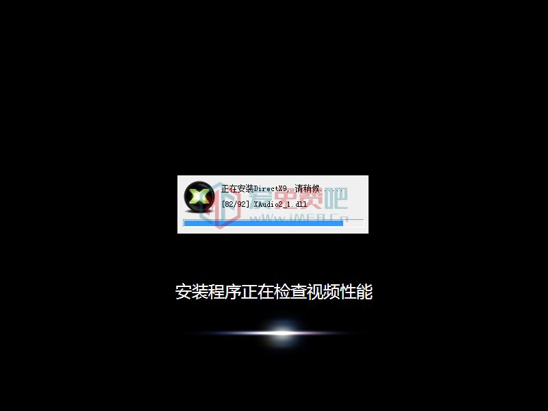 【系统Gho】 2合1 win7_SP1_ie11_64X32_旗舰纯净版ISO 第2张