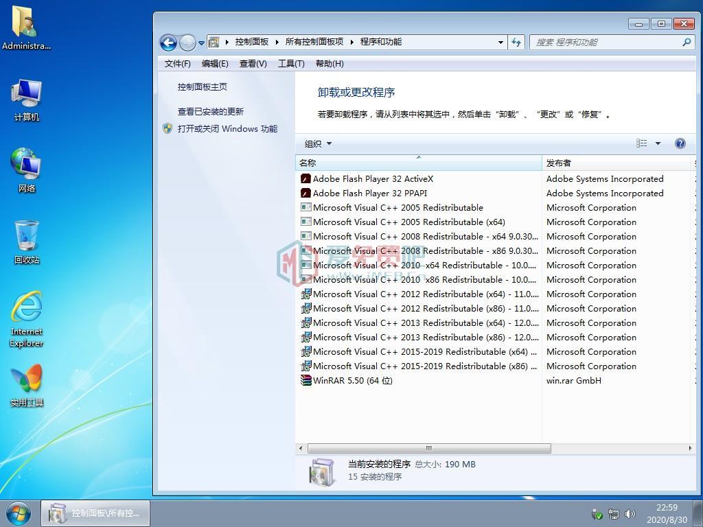 【系统Gho】 2合1 win7_SP1_ie11_64X32_旗舰纯净版ISO 第5张