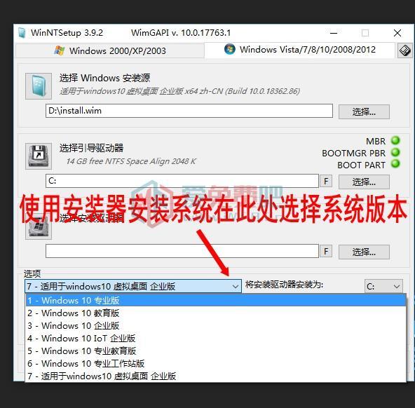 【系统Gho】 10合1 win10_21H1_X64位_纯净版ISO 第2张