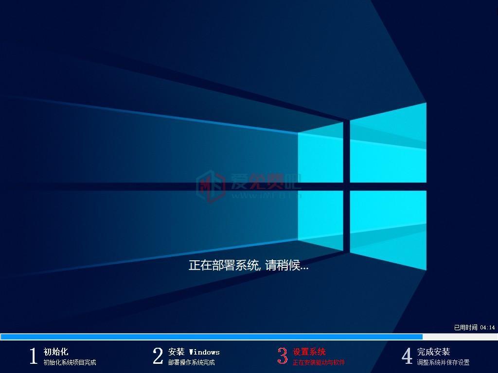 【系统Gho】1809 Win10 X64位  企业版LTSC 第1张