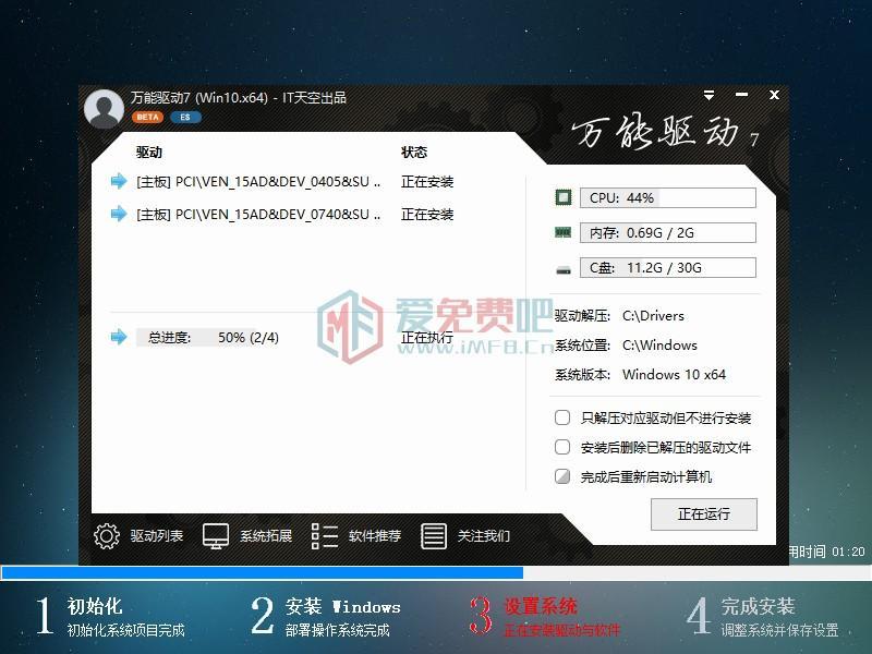 【系统Gho】1809 Win10 X64位  企业版LTSC 第2张