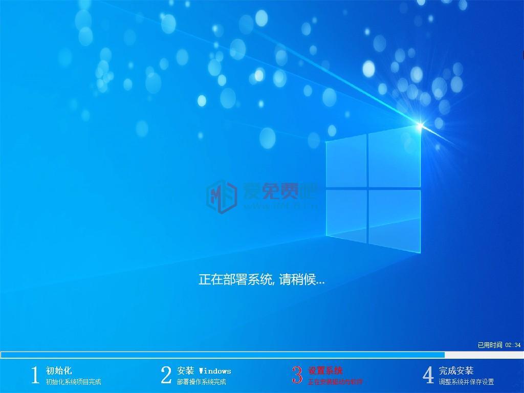 【系统Gho】1909 Win10 X64位 纯净专业版(21年7月28号更新) 第1张