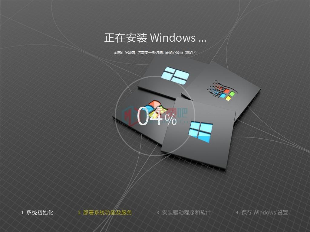 【系统Gho】2004 Win10 X64位 纯净专业版(21年7月28号更新) 第1张