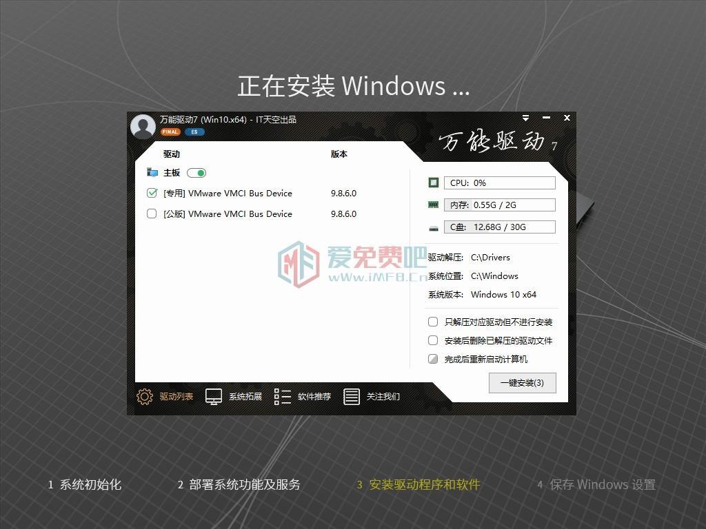 【系统Gho】2009 20H2 Win10 X64位 纯净专业版(21年7月28号更新) 第2张