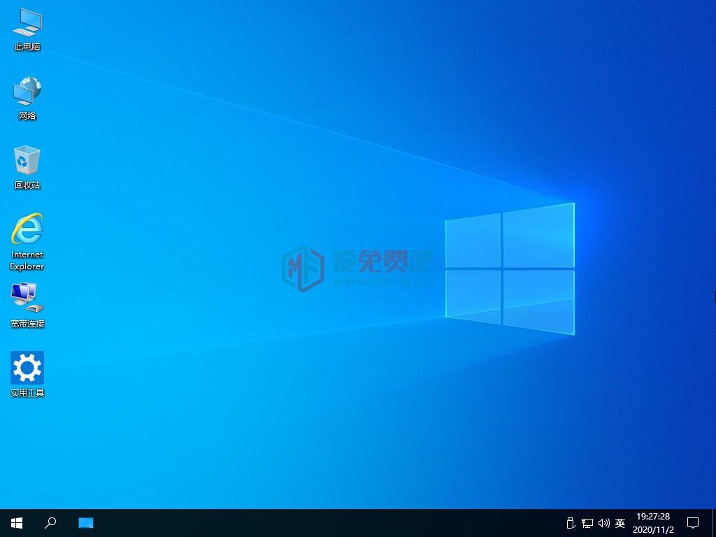 【系统Gho】2009 Win10 X64位 纯净专业版