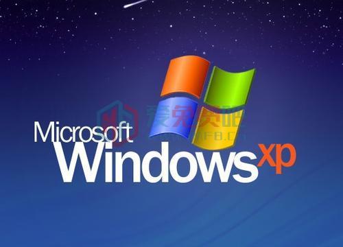 WindowsXP老爷机专用优化精简系统最后的XP 第1张