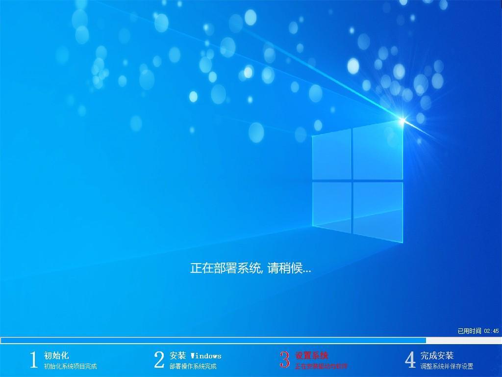【系统Gho】 21H1 Win10 X64位 纯净专业版 第1张