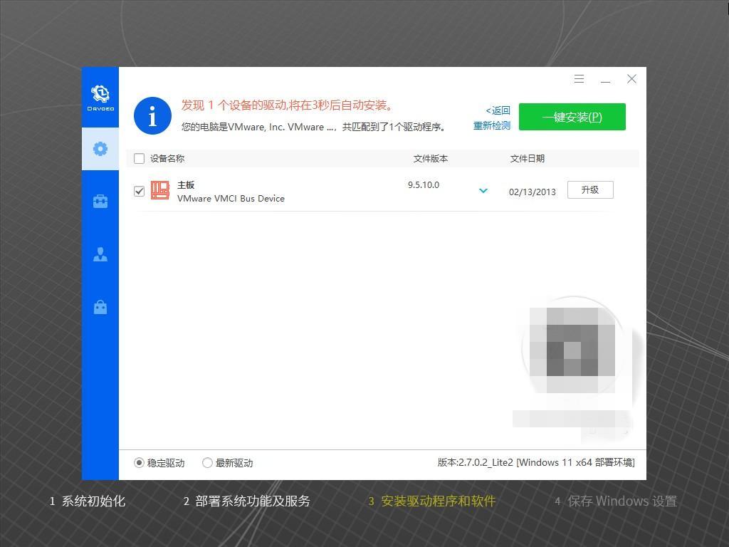 【系统Gho】 21H2 Windows11 X64位 正式专业版(21年10月11号更新) 第2张