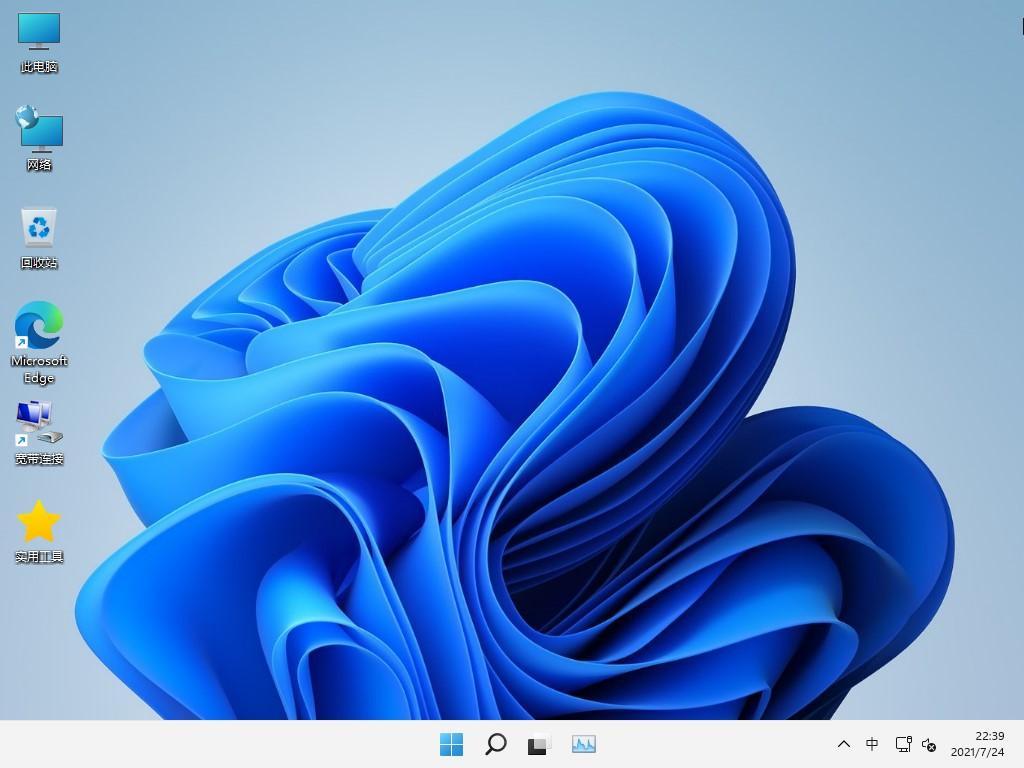 【系统Gho】 21H2 Windows11 X64位 纯净专业版(21年9月1号更新)