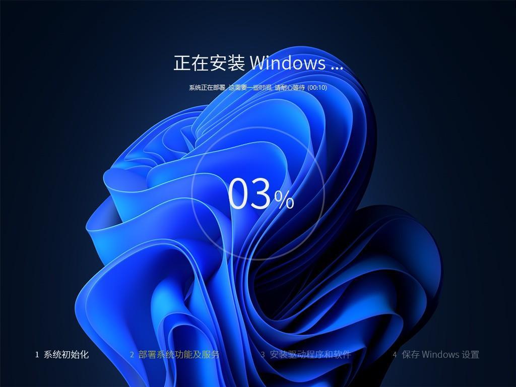 【系统Gho】 21H2 Windows11 X64位 正式专业版(21年10月11号更新) 第1张