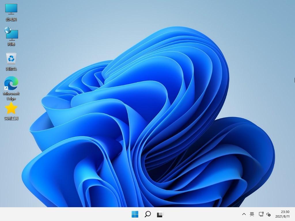 【系统Gho】 10合1 Windows 11_21H2_X64位_纯净版ISO 第2张
